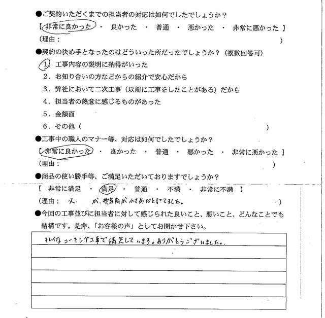 田中V004.jpg