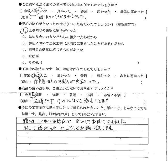 北川004.jpgのサムネール画像