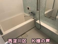 香川VV002.jpg