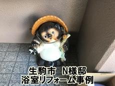 中野000018.jpeg