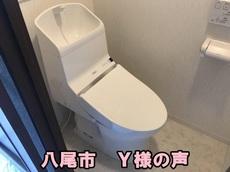 吉島V002.jpg
