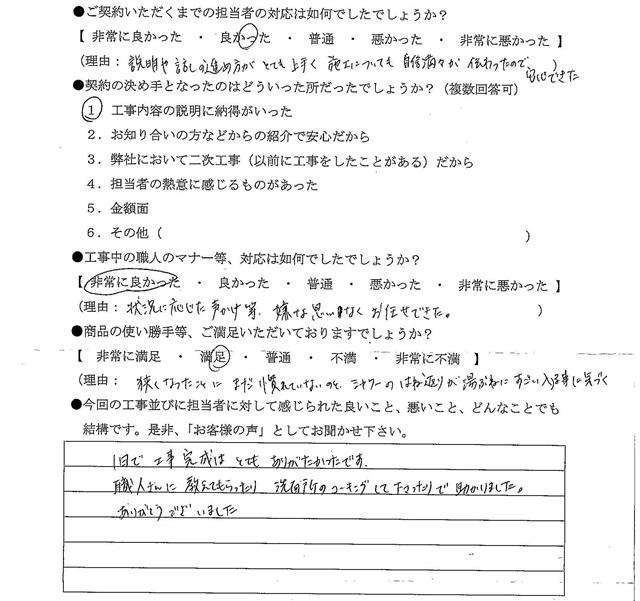 大橋V004.jpg