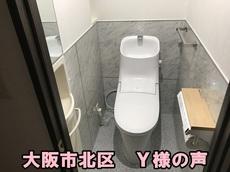 山崎V002.JPG