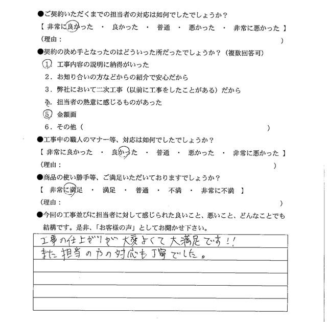山本V004.jpg