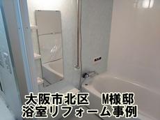 松本1000012.JPG