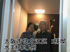 稲垣2018.10.25C0175.jpegのサムネール画像のサムネール画像
