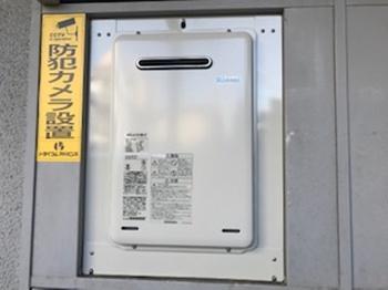 稲垣2018.10.25C025.jpegのサムネール画像のサムネール画像