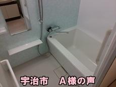 阿曽 宇治V003.jpg