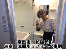 カクシマ001.jpg