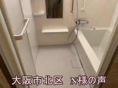 新田V002.jpg