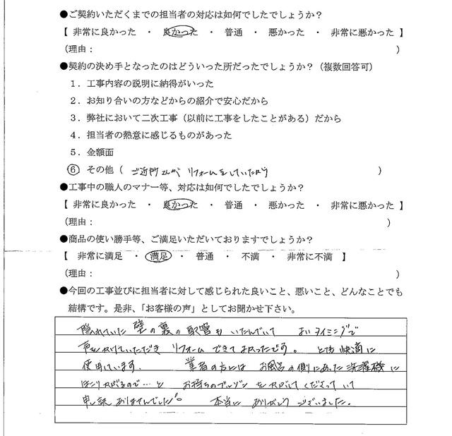 松本004.jpg