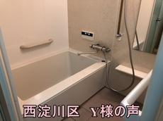 横尾002.JPG