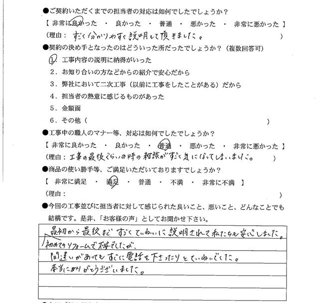花野004.jpg