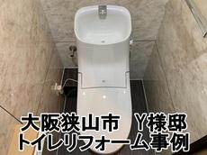 0110Y007.jpgのサムネール画像