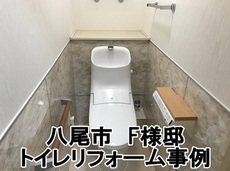 770107F006.jpgのサムネール画像