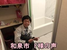 IMG_4035.JPG