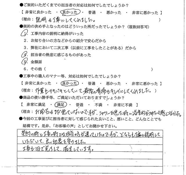 scan-17-1.jpg