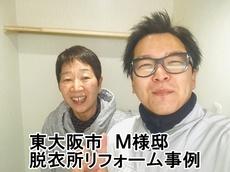 2019.03.08012.JPG