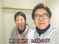 2019.03.23V005.JPG