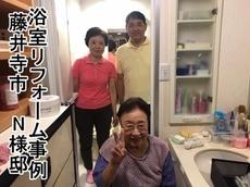 2019.07.17.TB003.JPGのサムネール画像