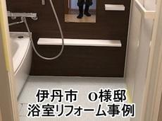 2019.10.10TUB020.jpgのサムネール画像