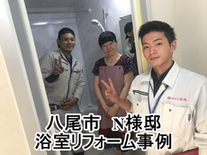 2019.10.29TUB028.JPGのサムネール画像