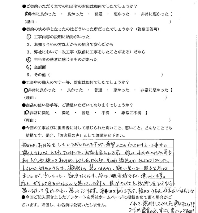 scan-8.jpg