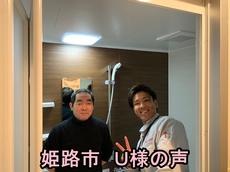2019.11.23V002.jpg