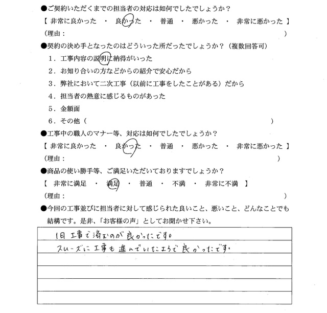 scan-190.jpg