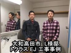 2020.08.28TDR006.JPGのサムネール画像