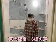 IMG_2508.JPG