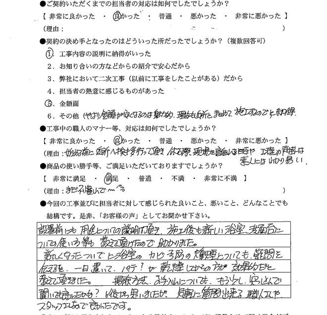 scan-34.jpg