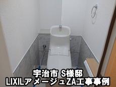 001-20210406-182302.jpg