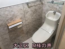 IMG_7383.jpg