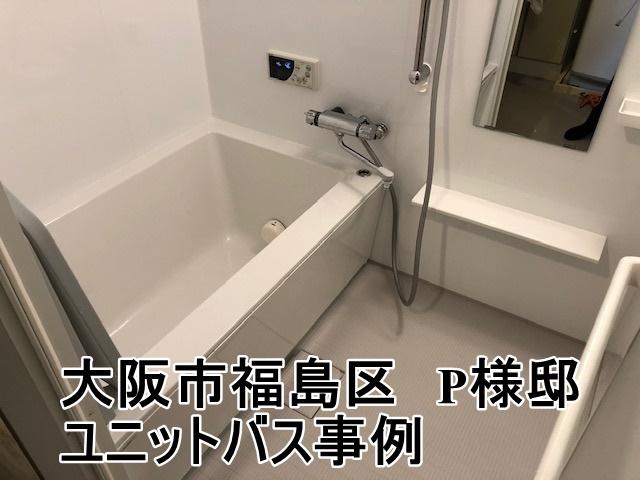 ぺ020.jpg