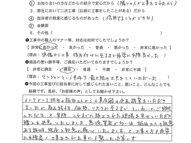 20140716sakaguchi04.jpg