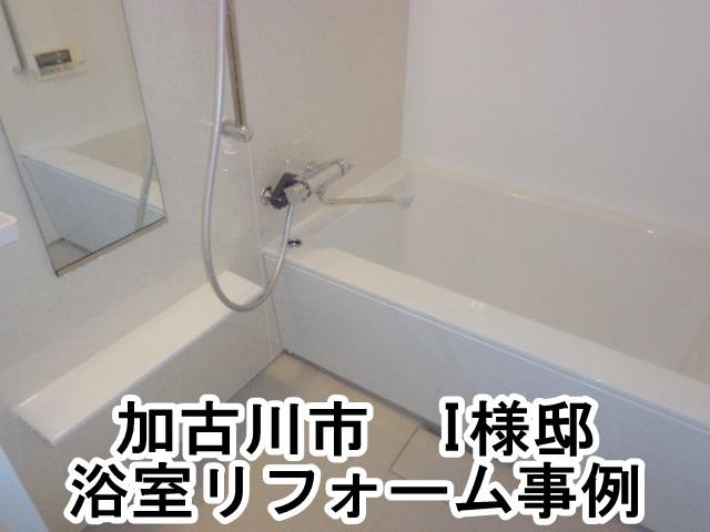大阪のさくら住建 大阪で 梁と窓枠もきれいに