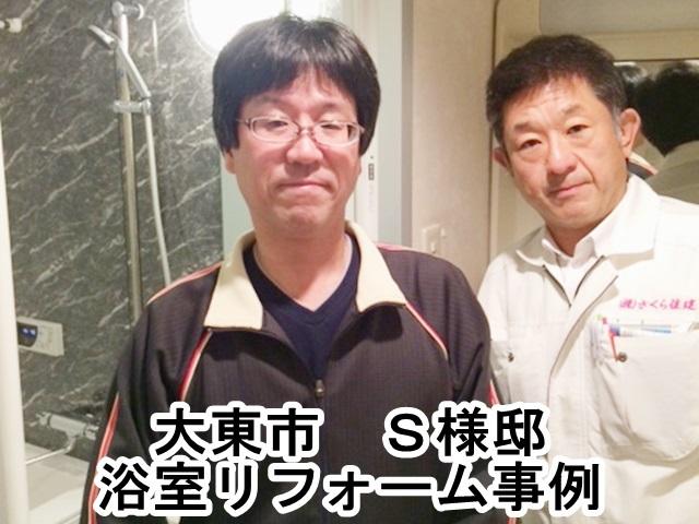 大阪 2014111510.JPG