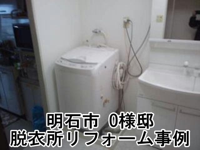 さくら住建 大阪