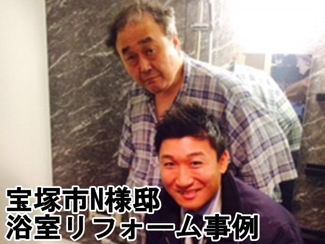 20150502014.JPG