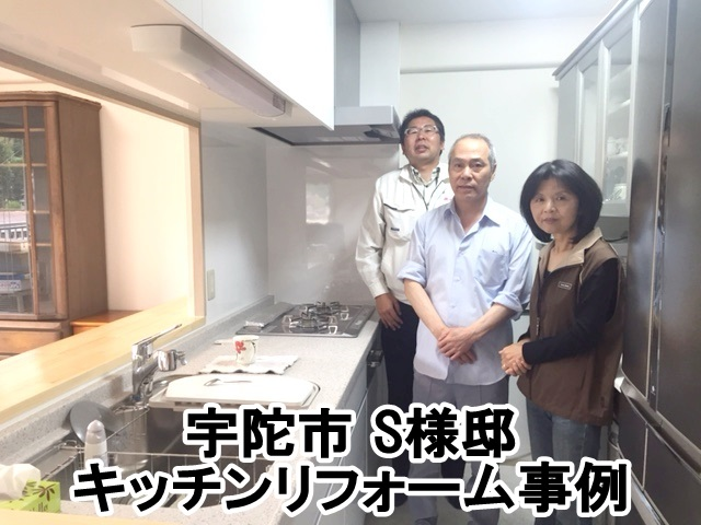 大阪でマンションリフォームでしたらさくら住建におまかせください