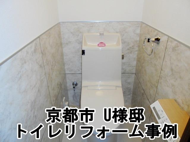 大阪 さくら住建
