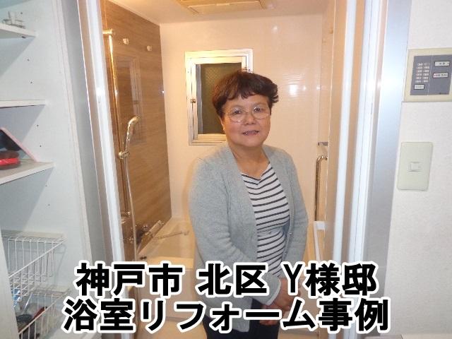 20150717008.JPG