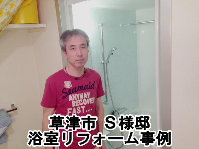 20150729005.JPG