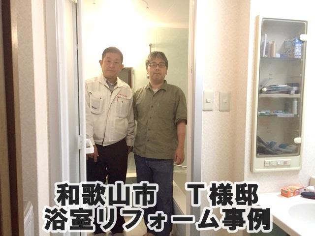 マンション 大阪