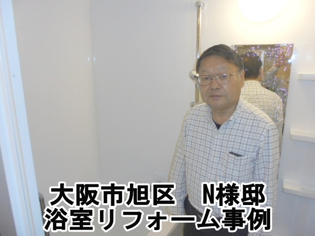 20151127007.JPG