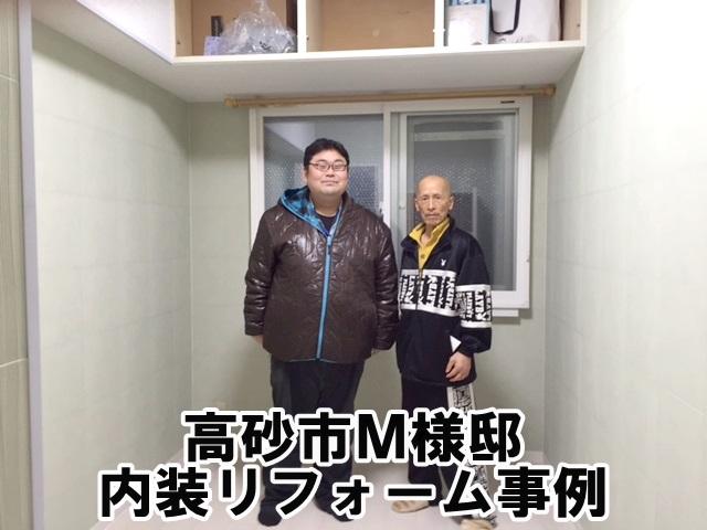 20160120010.JPG