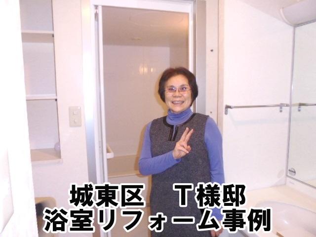 20160126008.JPG