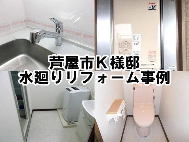 20160303012.jpg