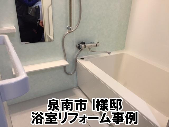20160514011.JPG